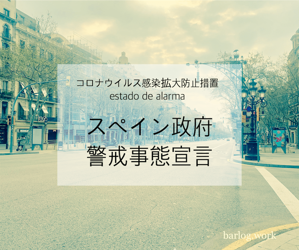 f:id:shibuyaumeboshi:20200315214645p:plain
