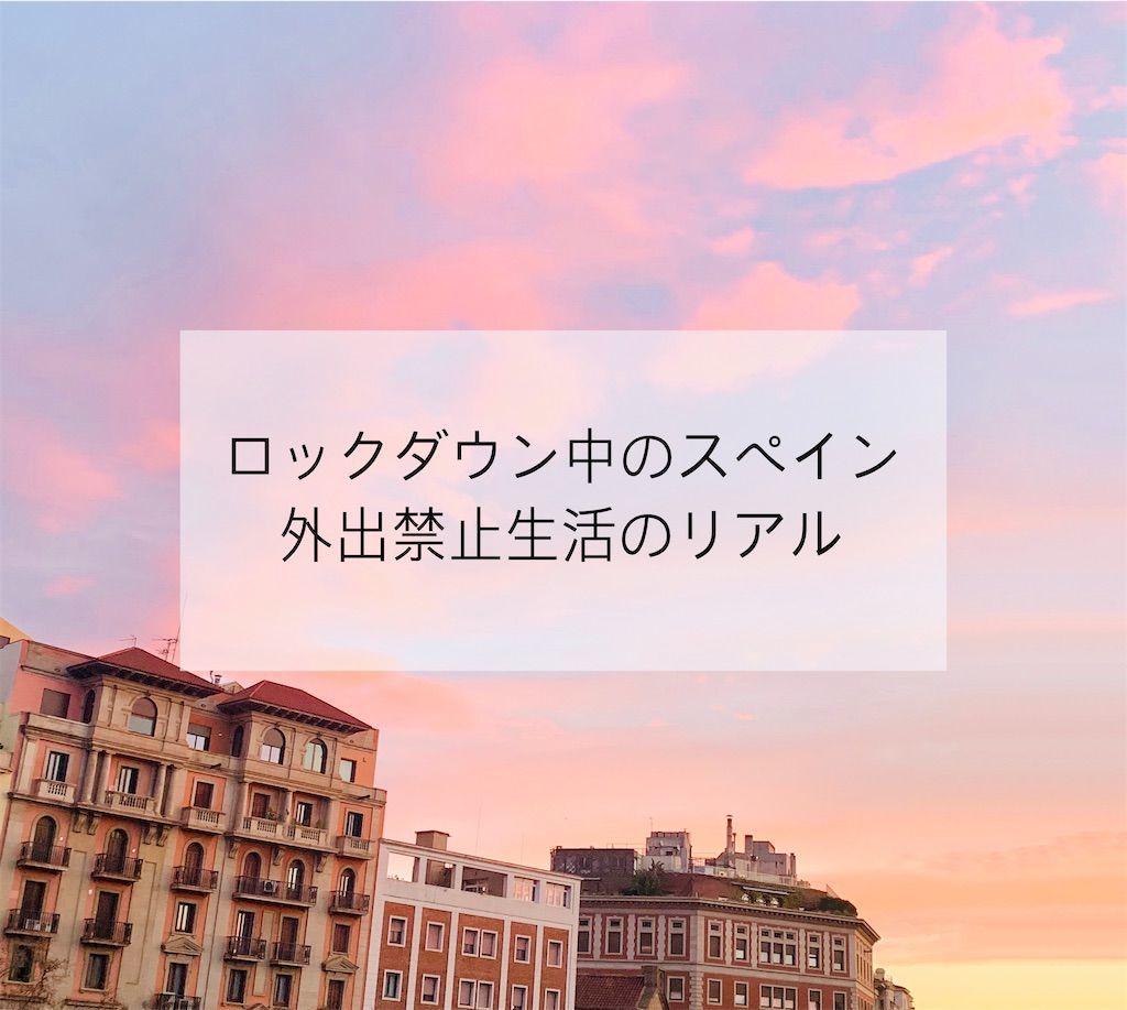 f:id:shibuyaumeboshi:20200319213530j:image