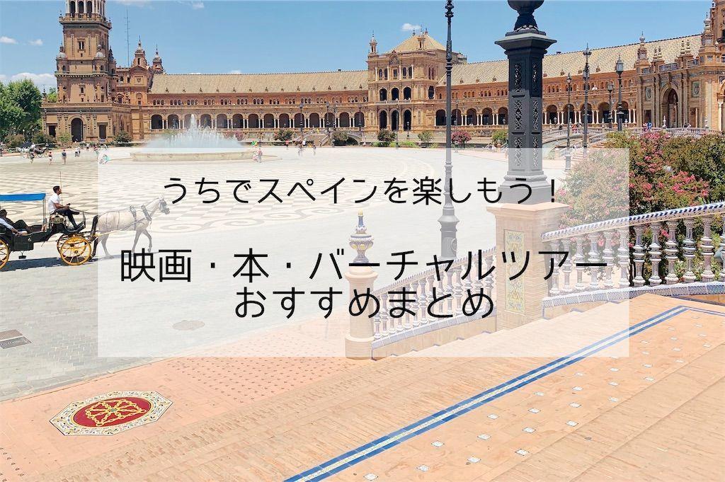 f:id:shibuyaumeboshi:20200505190009j:image