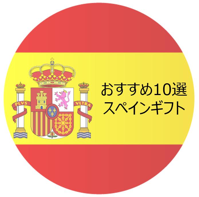 f:id:shibuyaumeboshi:20200510003107p:plain