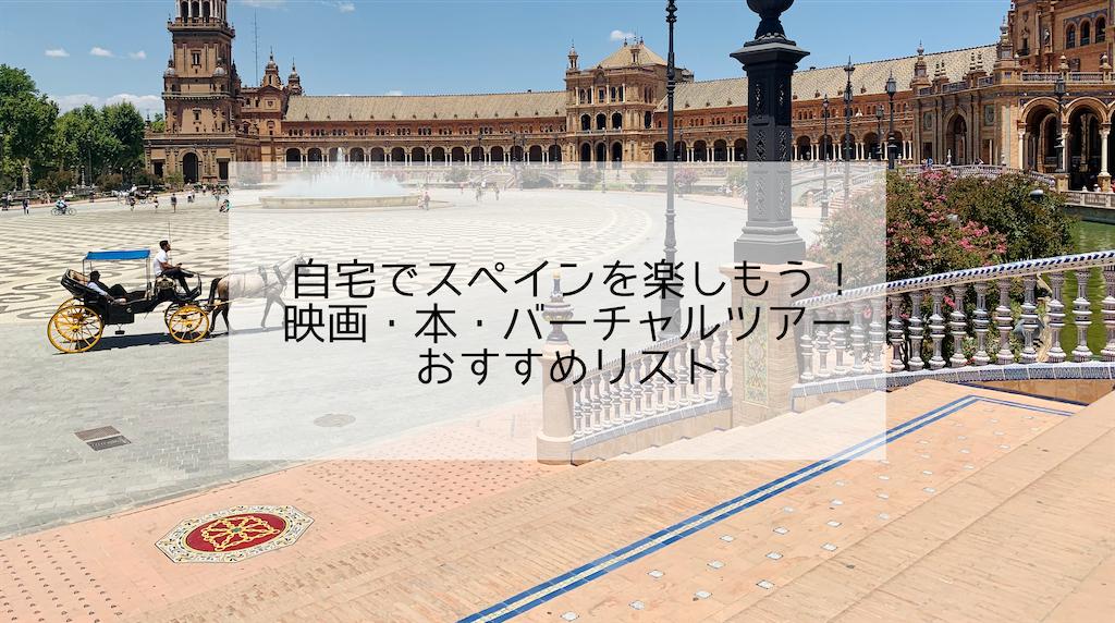 f:id:shibuyaumeboshi:20200727165002p:image