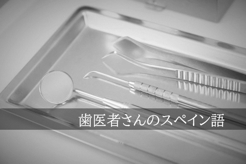 f:id:shibuyaumeboshi:20200914232234p:plain
