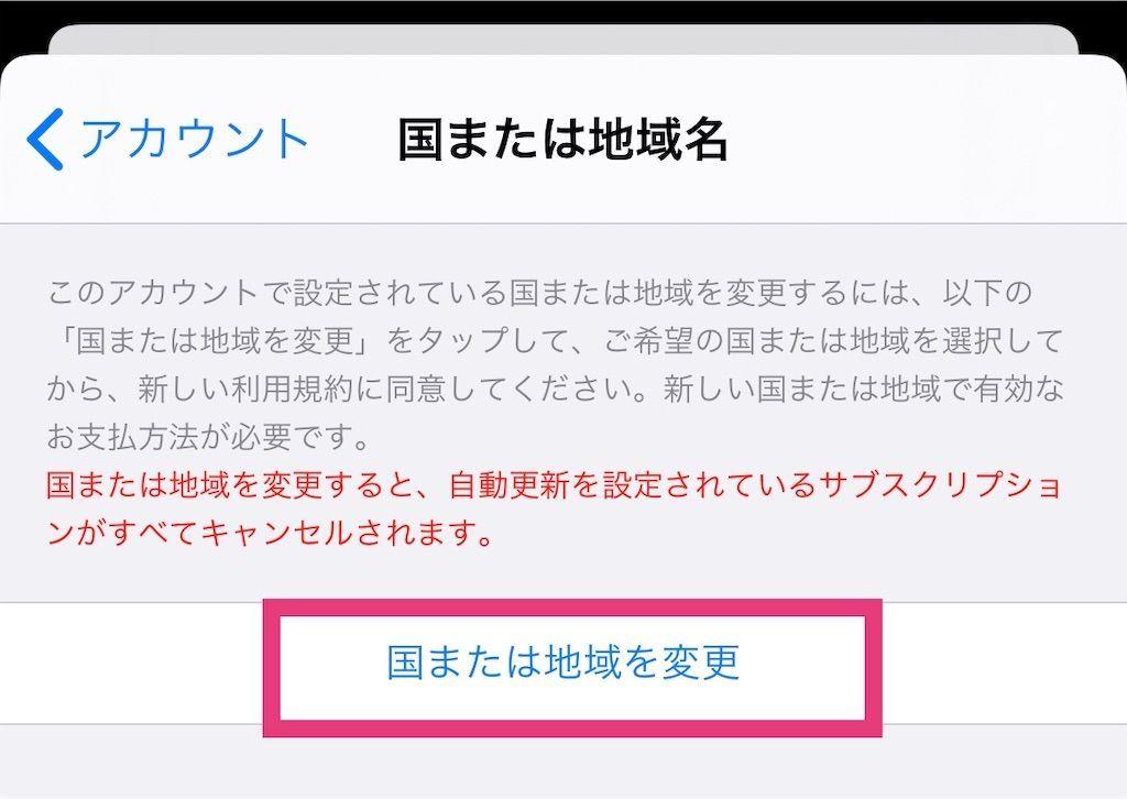 f:id:shibuyaumeboshi:20201002175058j:image