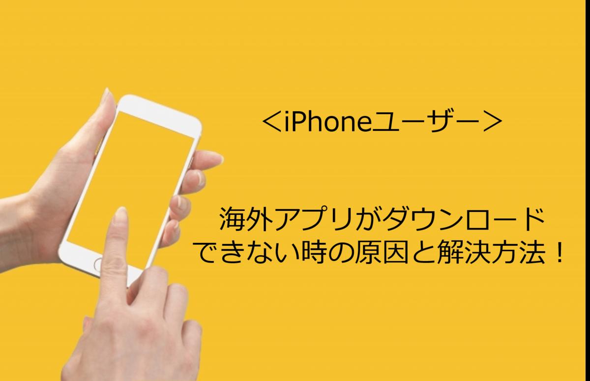 f:id:shibuyaumeboshi:20201004192135p:plain