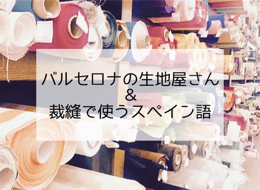 f:id:shibuyaumeboshi:20201021232603j:image