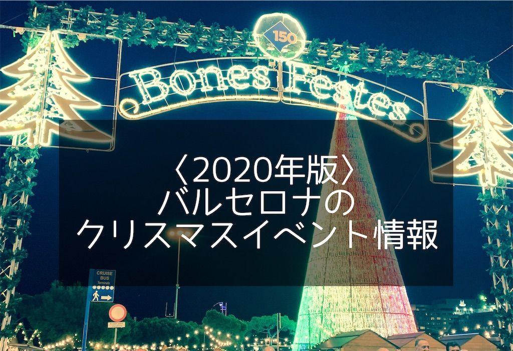 f:id:shibuyaumeboshi:20201126013341j:image