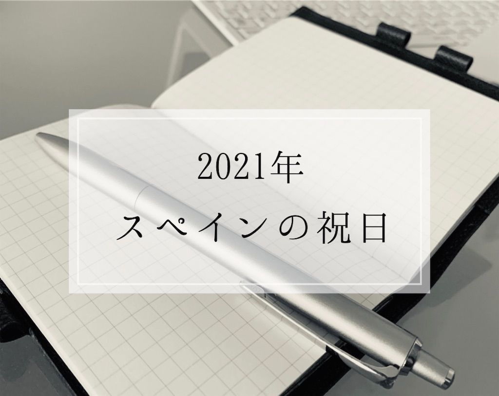 f:id:shibuyaumeboshi:20201208235707j:image