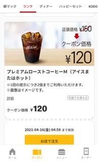 f:id:shichan3:20210412160110j:plain