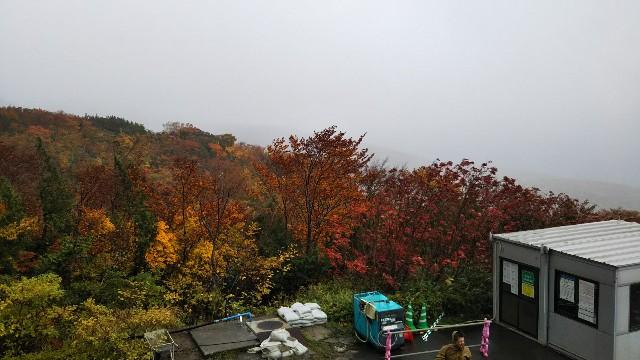 f:id:shichifukudo:20181007110317j:image