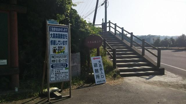 f:id:shichifukudo:20190805082411j:image