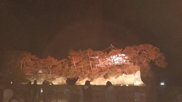 f:id:shichifukudo:20201114210126j:image