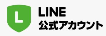 f:id:shichifukujinblog:20210206153524p:plain