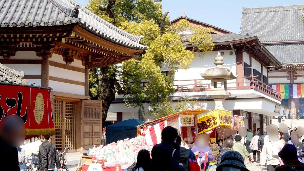 f:id:shichifukujinblog:20210420093259j:plain