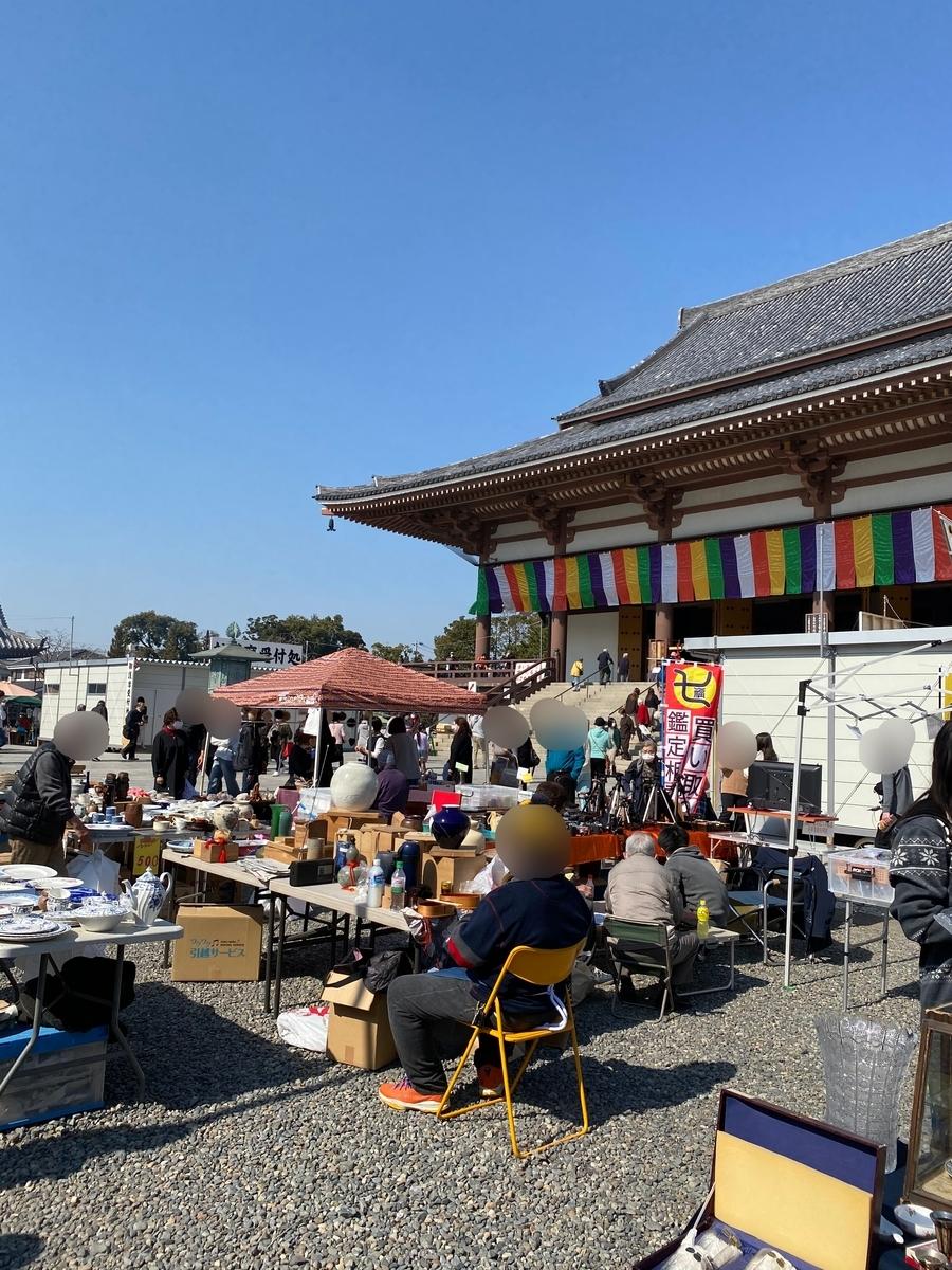f:id:shichifukujinblog:20210420093331j:plain
