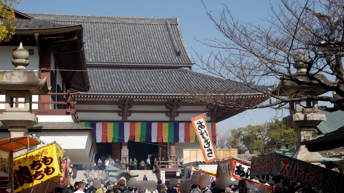f:id:shichifukujinblog:20210420093451j:plain