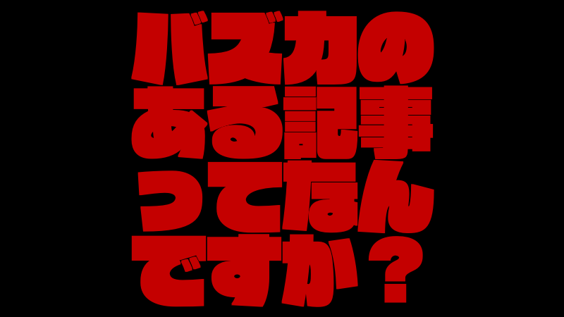 f:id:shichihoda:20181030214006p:plain
