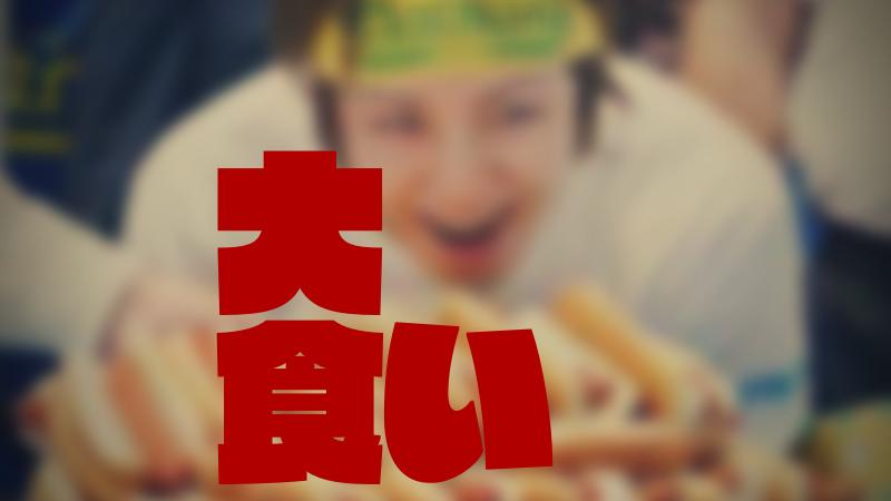 f:id:shichihoda:20181108230148p:plain