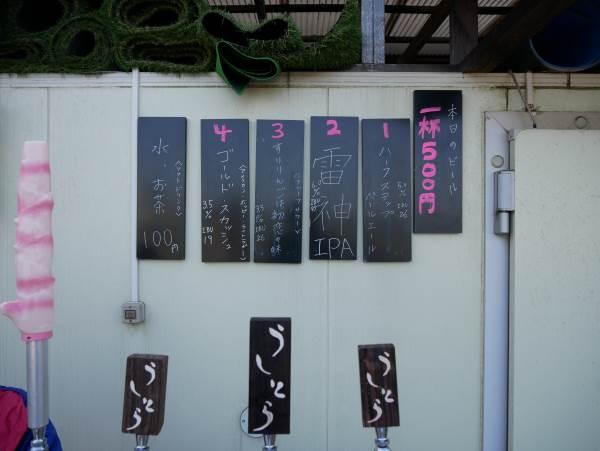 f:id:shichihoda:20181119225816j:plain