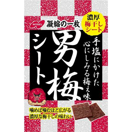 f:id:shichihoda:20181208153606j:plain