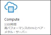 f:id:shichimi-n:20180718115131p:plain