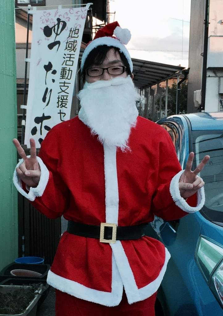 f:id:shichioh:20161225182307j:plain