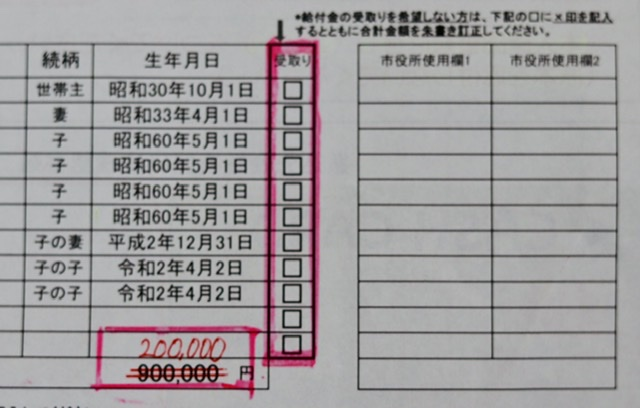 f:id:shichioh:20200521165358j:plain