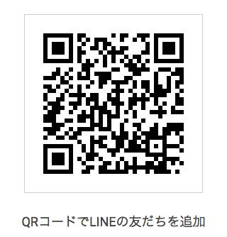 f:id:shichioh:20201105154739p:plain