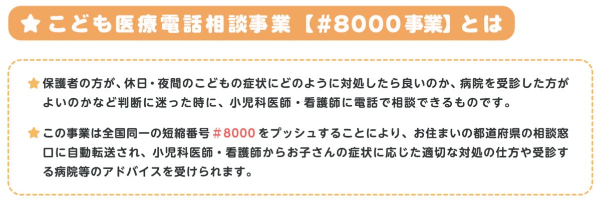 f:id:shichioh:20210412210111p:plain