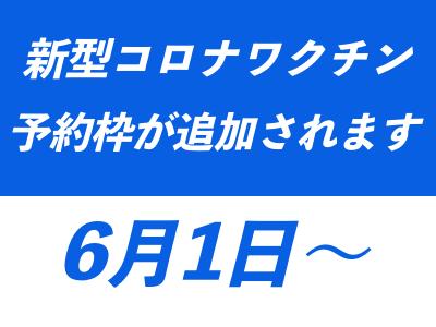 f:id:shichioh:20210528150146p:plain