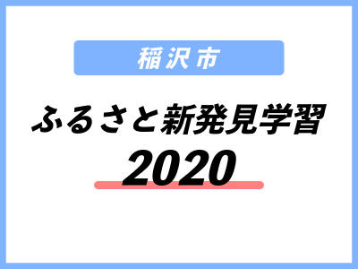 f:id:shichioh:20210816123829p:plain