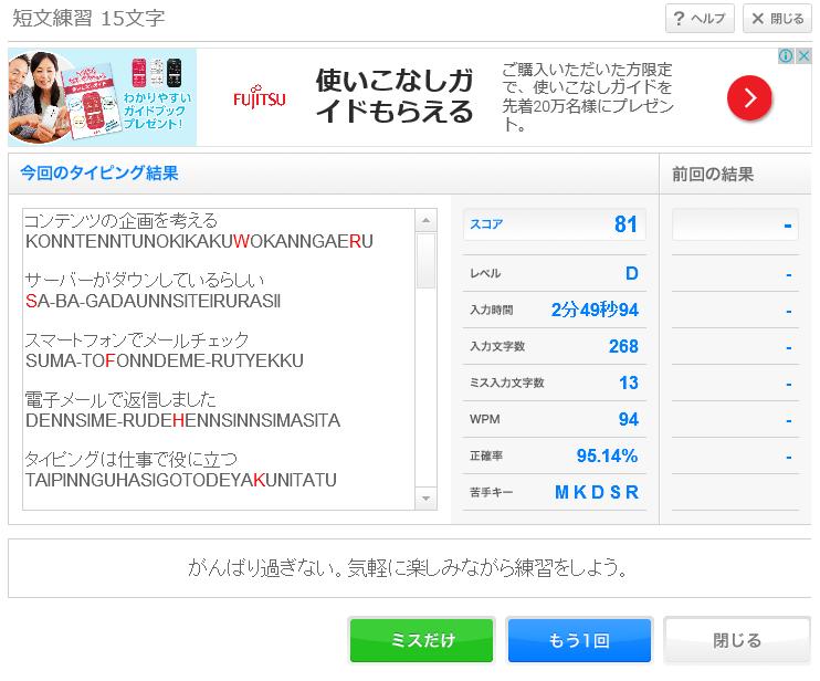 f:id:shida_tsukasa_blog:20170320153301p:plain