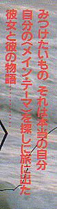 f:id:shidehira:20080626005432j:image