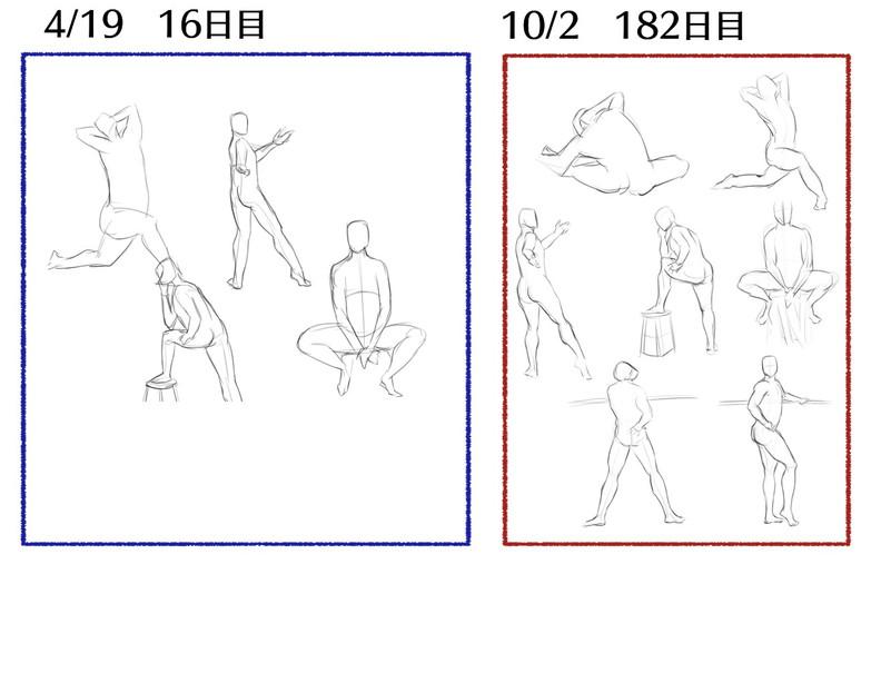 f:id:shidoju:20181004213929j:plain
