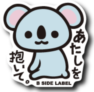f:id:shidoma:20171018010937p:plain