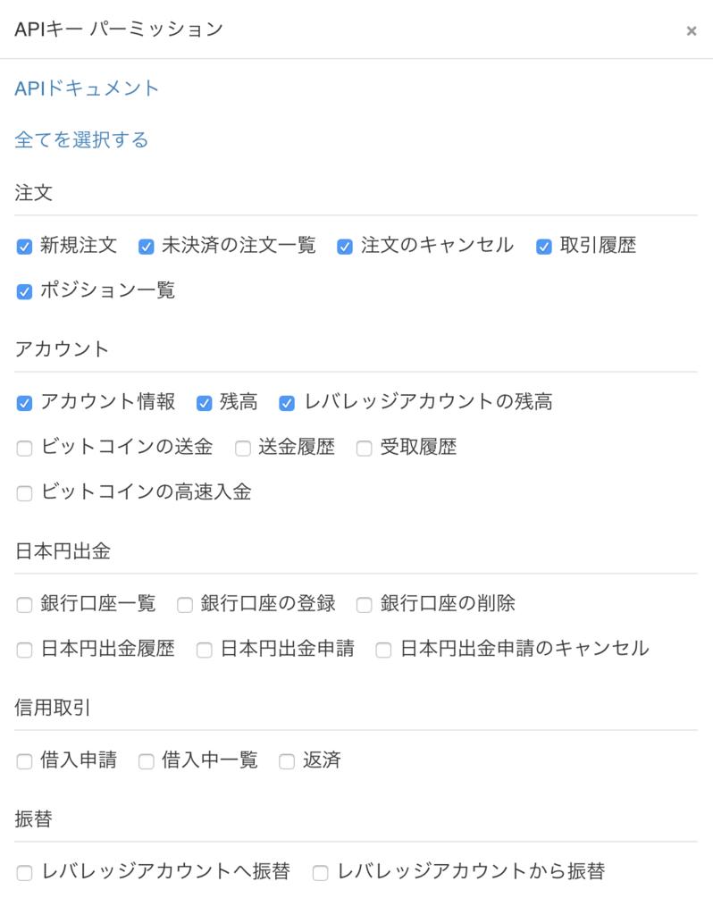 f:id:shidoma:20171215202421p:plain