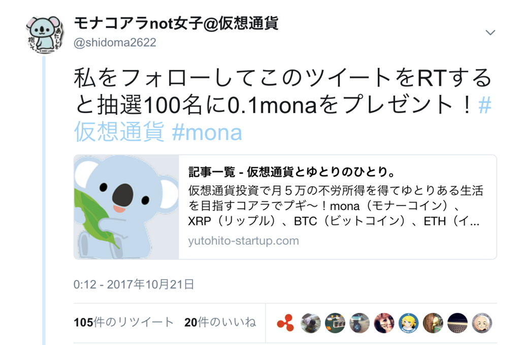 f:id:shidoma:20171220193237p:plain