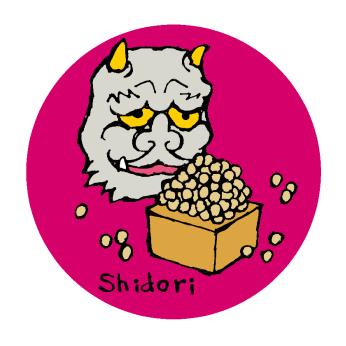 f:id:shidor1:20170203143738j:plain