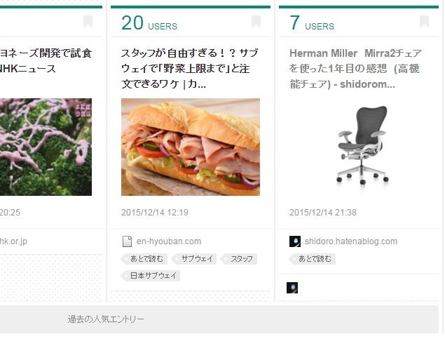 f:id:shidoromodoki:20151223235815p:plain