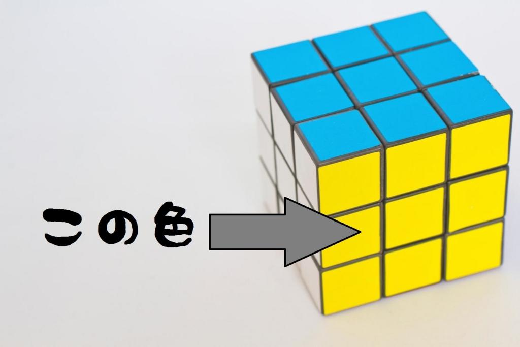 f:id:shidoromodoki:20160103180759j:plain