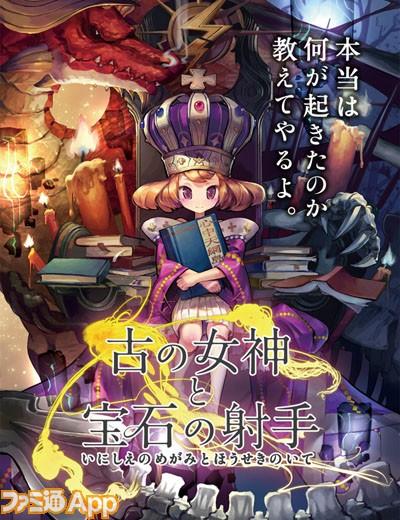 f:id:shidoromodoki:20160105162555j:plain