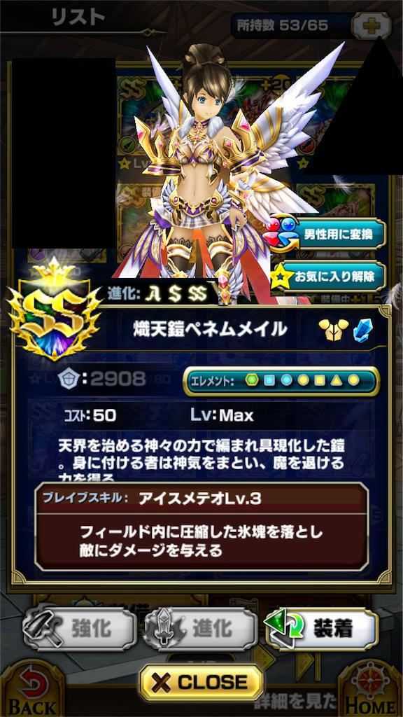 f:id:shidoromodoki:20160105170351p:plain