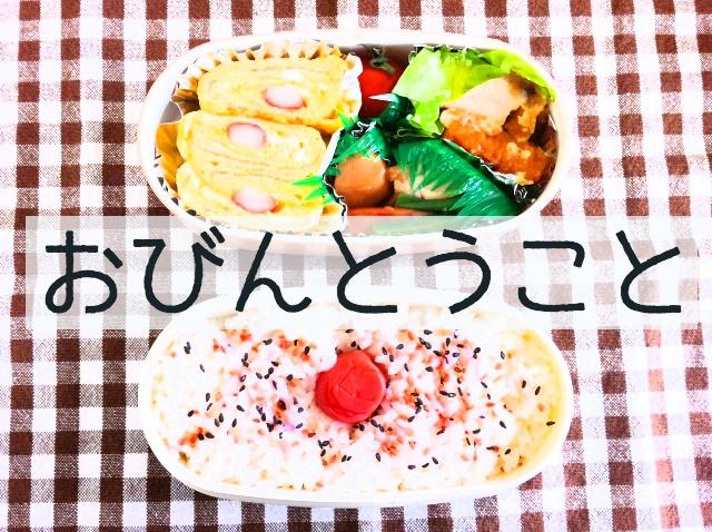 f:id:shidoromodoki:20160118142710j:plain