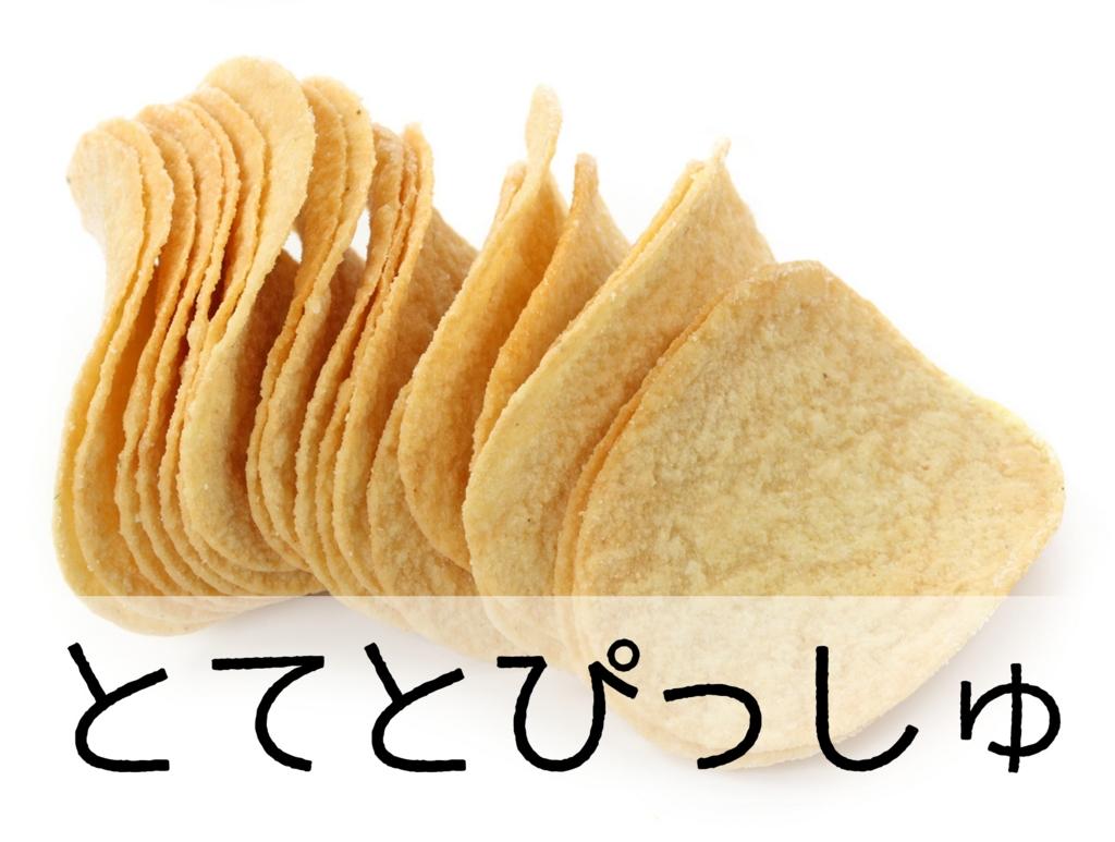 f:id:shidoromodoki:20160118151033j:plain