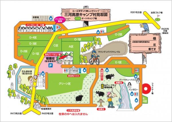 f:id:shidoromodoki:20171214171920j:plain