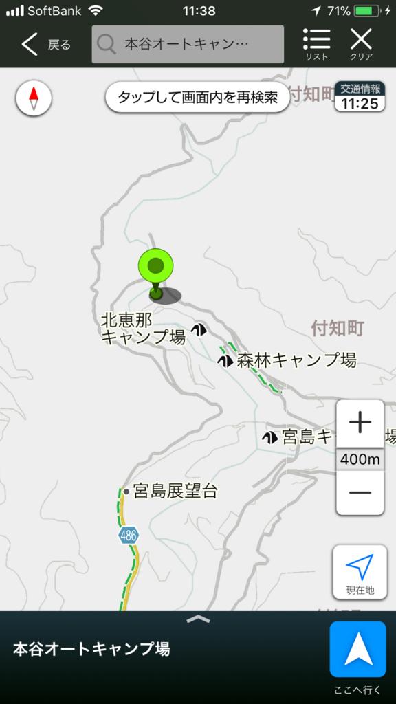 f:id:shidoromodoki:20180806114346j:plain