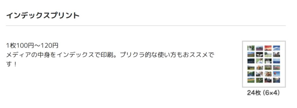 f:id:shidoromodoki:20180922010427p:plain