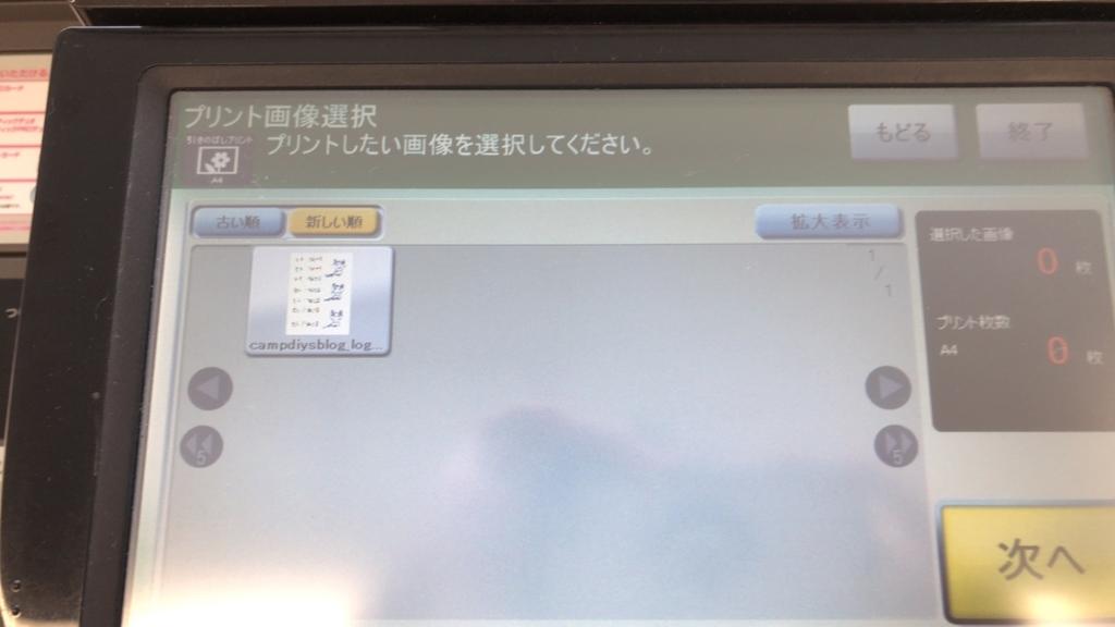 f:id:shidoromodoki:20180927184120j:plain