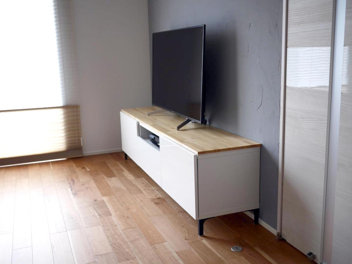 テレビ 台 ikea