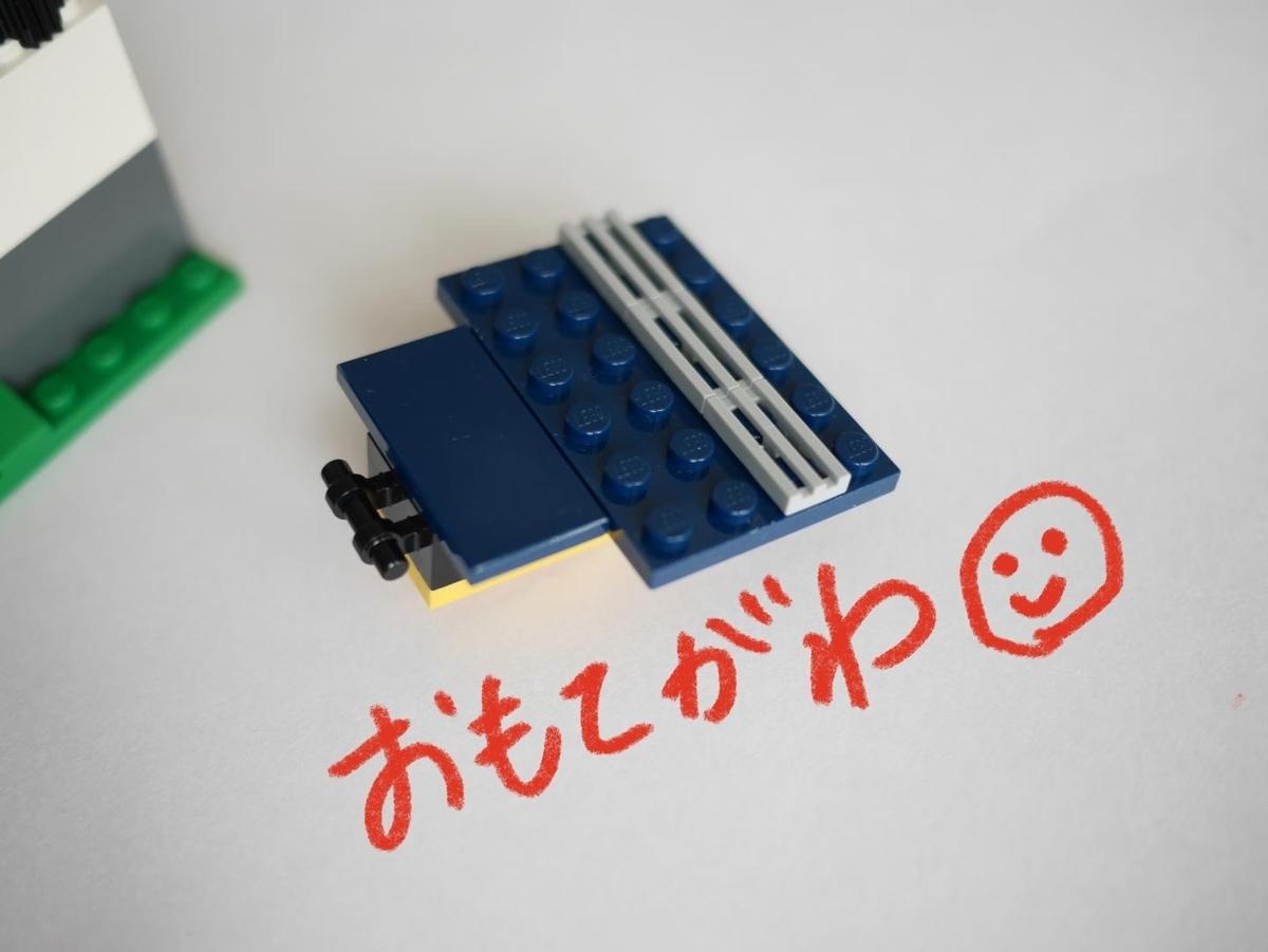 f:id:shidoromodoki:20200820191947j:plain