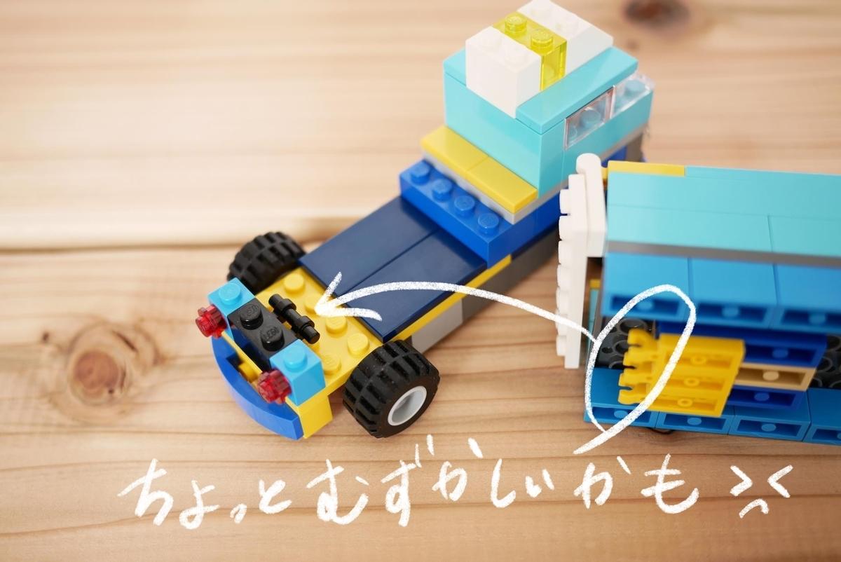 f:id:shidoromodoki:20201221182427j:plain